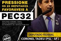 cardpec3213