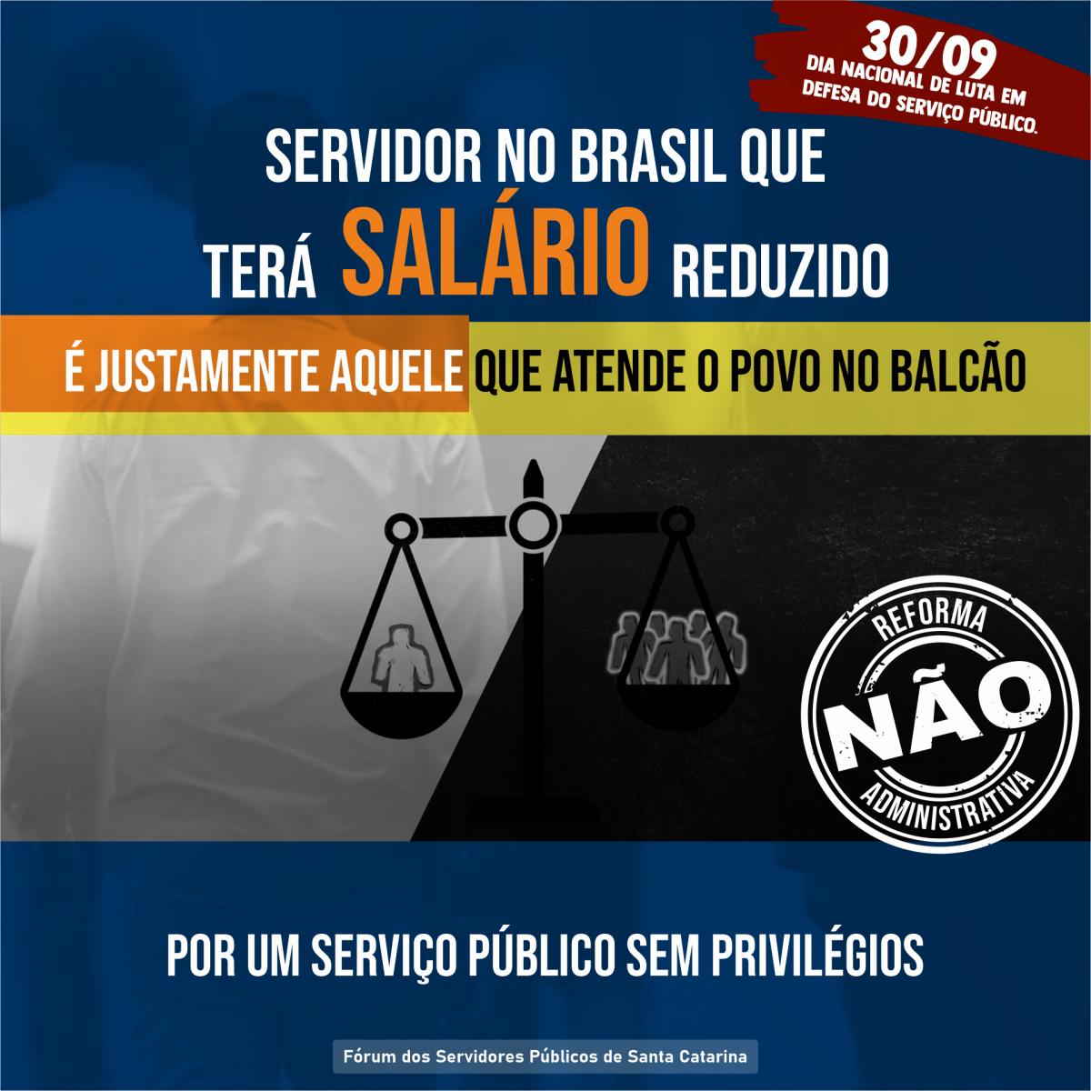 200926_04_card_redes_salario